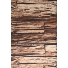 Панель Ламинированная Мастер Декор 2700х250х8 Каменная кладка