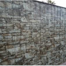 Профнастил С-8 0,5х1200х2000 Белый камень
