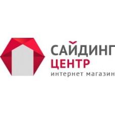 Компании «САЙДИНГ-ЦЕНТР» 16 лет!